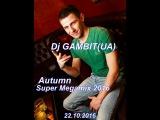 Dj GAMBIT(UA) – Autumn Super Megamix 2016