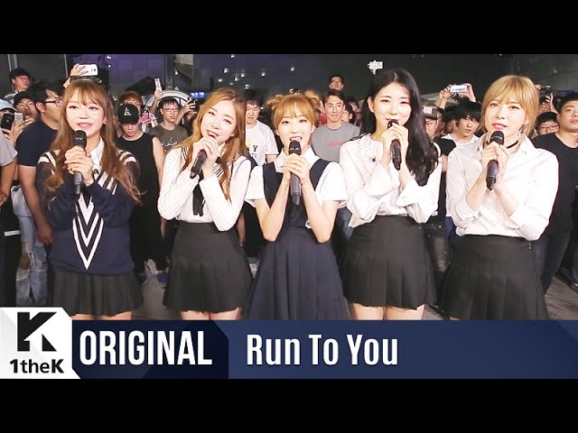 RUN TO YOU(런투유): I.B.I(아이비아이) _ MOLAE MOLAE(몰래몰래), When The Cherry Blossoms Fade (벚꽃이 지면) Pick Me
