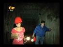 СТС-Курск. Подземный Кур. 21 июня 2013