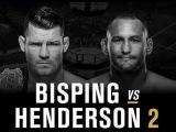 UFC 204 - Bisping vs Henderson 2 - PAYBACK PROMO/TRAILER