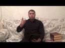 Правда из книг Ибн Таймии, которую не переводили ВАХХАБИТЫ│Адам Ильясов. Новое ...