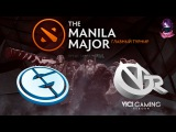 Epic EG vs VG.R bo1 The Manila Major Lan Dota 2