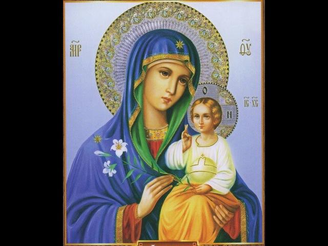 Икона Божией Матери «Неувядаемый Цвет». - 16 апреля - Православный календарь