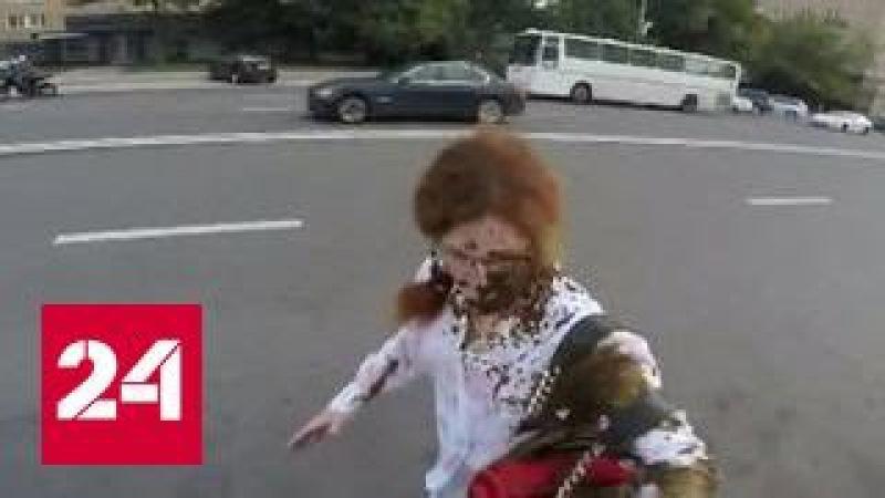 Видео нападения: до ведра нечистот Латынина шла в белом