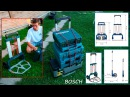 Лучшая складная тележка для инструментов Bosch L-Boxx Professional