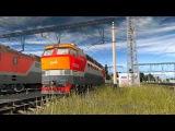 Официальный мультиплеер 22.10.2016. ЧС4Т-408/ЭП1П-070. Trainz 2012