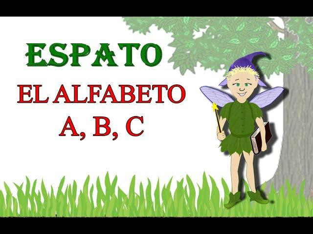 Испанский с нуля Урок 1 El alfabeto - алфавит №1 - A, B, C (www.espato.ru)