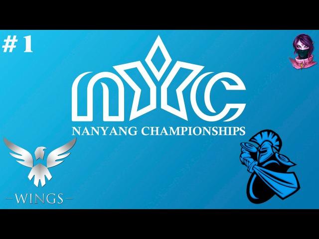 GRAND FINAL Wings vs NewBee 1 | Nanyang Dota 2 Champioships Season 2
