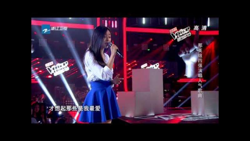 Mùa Hạ Rực Rỡ - Trần Băng (盛夏光年 - 陈冰) The Voice China 2014
