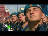 The Sacred War (March) - Victory Day (2015)
