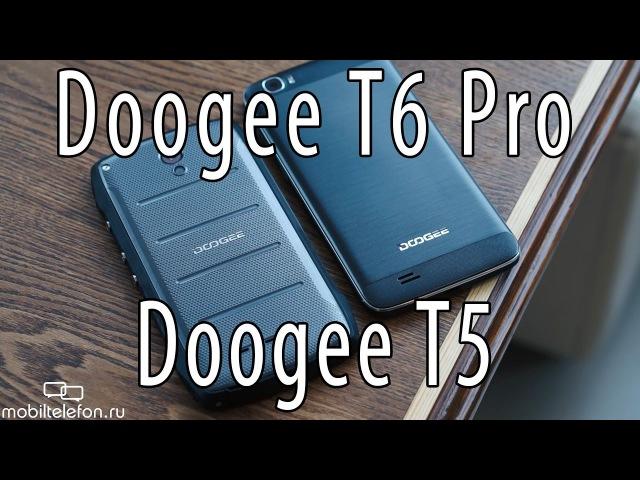 Doogee T5 и T6 Pro: обзор таких похожих, но разных китайцев (review)