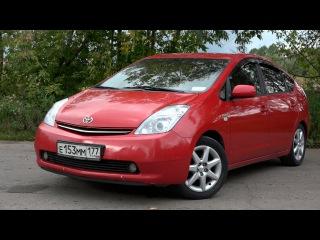 Toyot Prius 2009 - Мертвая батарейка? Или надежный гибрид? via ATDrive