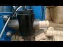 Бизнес идея в гараже Изготовление топливных брикетов и пеллет