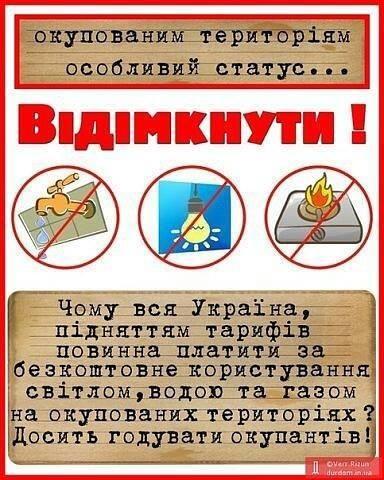 Участники блокады Донбасса дали проехать поезду, остановленному 25 января на Луганщине - Цензор.НЕТ 7956