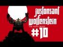 WELCOME В ТЮРЯЖКУ (Wolfenstein The New Order 10). MAX cложность ÜBER