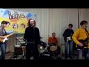 Аврели Dедурдо. Maxwell's Silver Hammer by The Beatles
