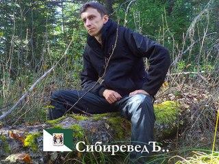 Знакомства вконтакте сахалин