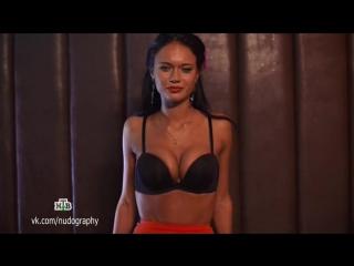 Сексуальная Яна Кошкина в сериале Второй шанс (2015, Руслан Паушу) - 5 серия