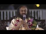 Шри Шри Рави Шанкар о празднике Шиваратри (февраль 2015 г.)