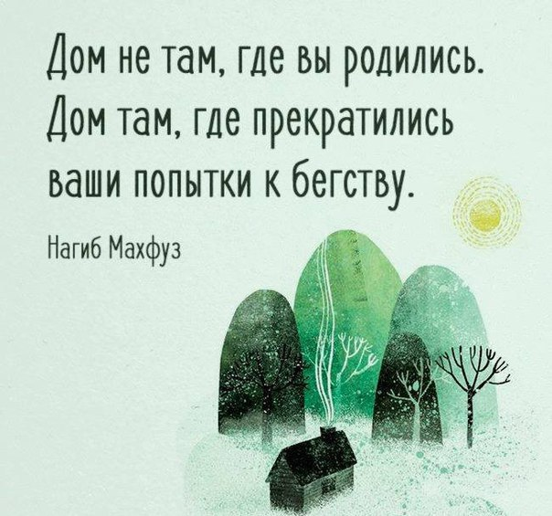 https://pp.vk.me/c636030/v636030495/22e96/a5ubNAoDUKk.jpg