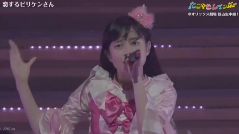 Tacoyaki Rainbow - Koi Suru Billy Ken San [Naniwonderland 2016 at Orix Theatre 2016.11.20 Cut]