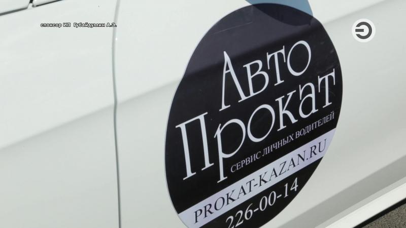 Проект Бесплатная свадьба Мечты. Организаторы Ирина Дранкова и Анна Мухорчева