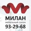 """Купить мебель, диван. """"Милан"""", Калининград."""