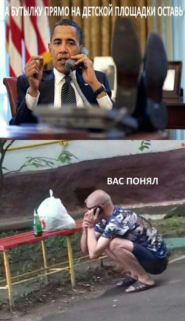 Неизвестные закидали файерами резиденцию посла США в Москве - Цензор.НЕТ 8812