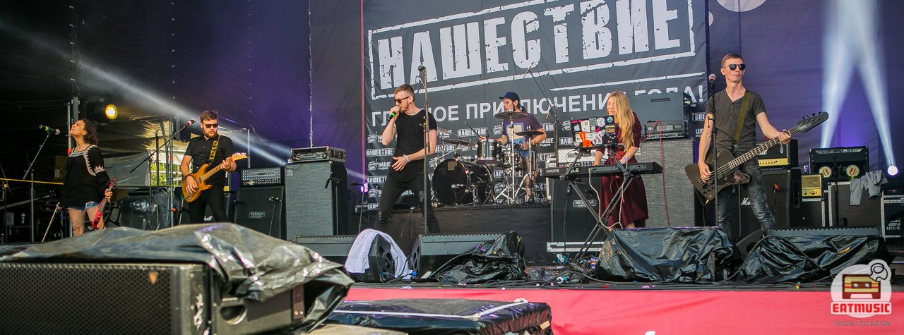 Операция Пластелин на фестивале НАШЕСТВИЕ 2016