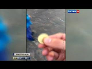 Праздник футбола: российские фанаты призвали не называть болельщиками тех, кто приехал подраться