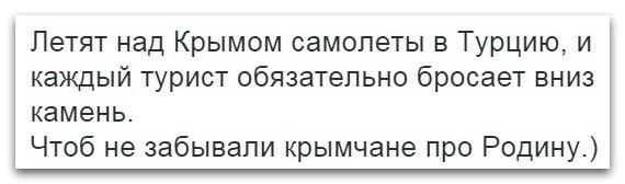 Террор не искоренить без пресечения деятельности РФ, - Чубаров - Цензор.НЕТ 1670