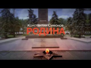 Сотрудники СК России прочли стихотворение «Родина» в память о героях Великой Отечественной войны