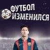 FIFA 18 новости - официальные