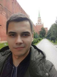 Волков Максим