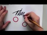 Мастер каллиграфии *_*