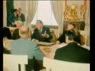 Л.И. Брежнев на встрече с экипажами миссии «Союз-Аполлон»