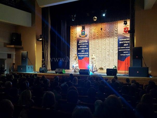 День сотрудника органов внутренних дел. Уже скоро видео с концерта на MosSZAO.ru