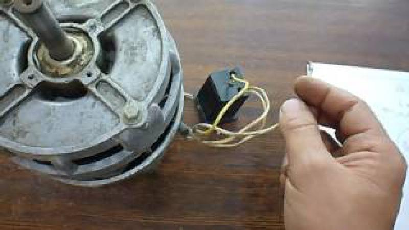 Выбор конденсатора для однофазного асинхронного двигателя