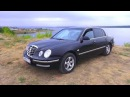 Мой новый автомобиль Kia Opirus