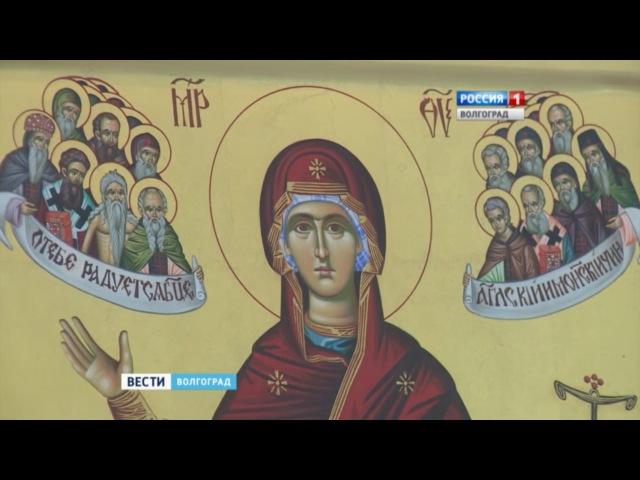 В Волгоград прибыл образ Богородицы «Экономисса».