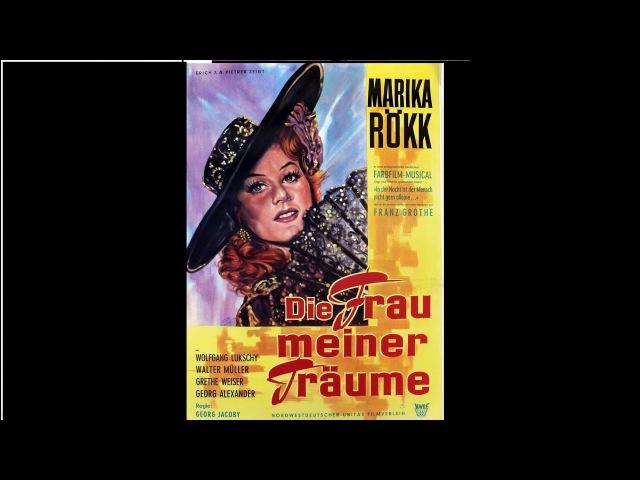 Девушка моей мечты Die Frau meiner Träume 1944 Музыкальный фильм Германия