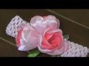ЗАКОЛКА ДЛЯ ВОЛОС из атласных лент. Цветы из лент.