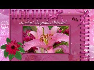 Цветы подарки курьером в