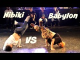 Best 4. Bboy Babylon (MZK) vs. Hibiki (Strugglez). Bebboy solo 2016