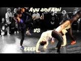B-girl Final. KAKB (Miju and Yasmin) vs. Ayu and Ami. BOTY Qualifier Japan