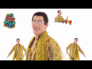 PPAP has a Sparta Nameless SSR Edition Remix