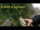 Нано-вертушка за 30 рублей.