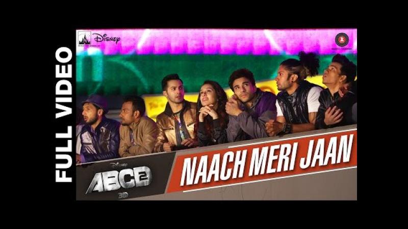Naach Meri Jaan Full Video | Disney's ABCD 2 | Varun Dhawan Shraddha Kapoor | Sachin Jigar | dance