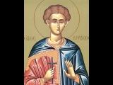 Мученик Евпсихий! - 22 апреля - православный календарь.
