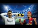 Роналду vs Роналдиньо сумасшедшие финты.
